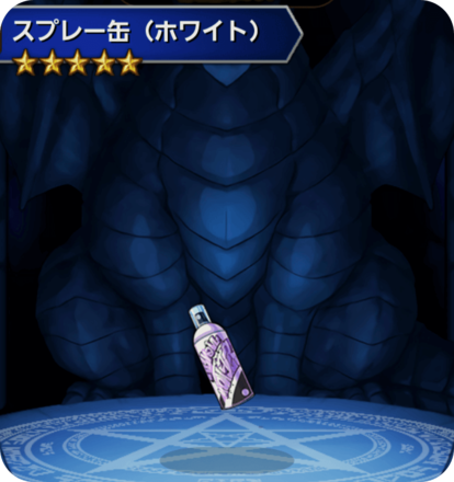 スプレー缶(ホワイト)の画像