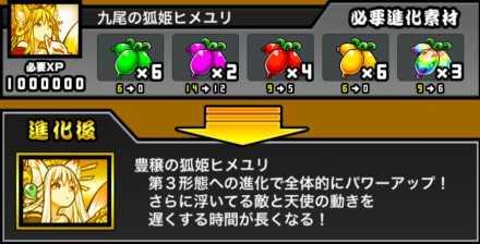 ヒメユリ.jpg