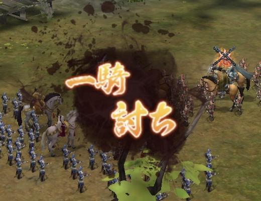 街亭の戦い 一騎討ち.jpg
