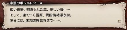 中瓶4-美術1.JPEG