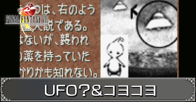 コヨコヨ.png