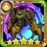 滅竜の鎧の画像