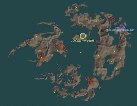 UFO&コヨコヨのマップ.png
