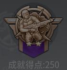 暴れん坊3.PNG