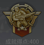 暴れん坊4.PNG