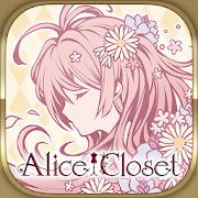 Alice Closet(アリスクローゼット)の画像