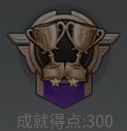 連戦.PNG