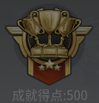 連戦2.PNG