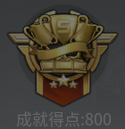 連戦3.PNG