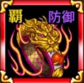 黄帝の指輪【盾】の画像