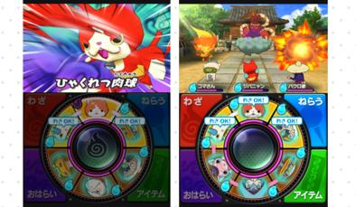 妖怪ウォッチforスマートフォンのゲーム画面