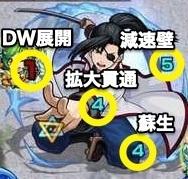 柳生九兵衛 ボス攻撃パターン