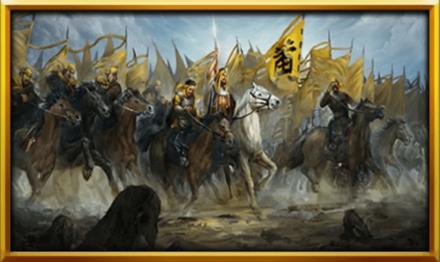 黄巾との緒戦の画像
