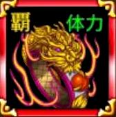 黄帝の指輪【源】の画像