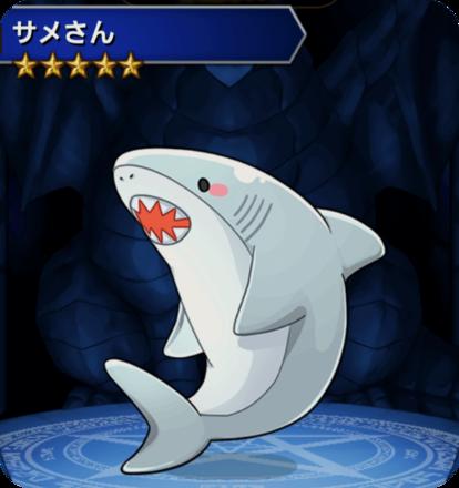 サメさん(シルバー)Bの画像