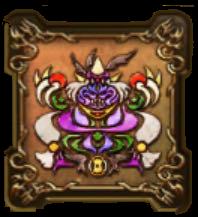 呪術師マリーンの紋章・頭