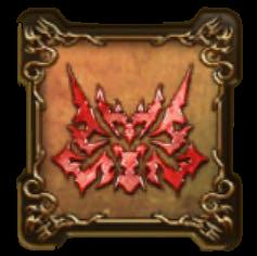 オーガ族の紋章・下
