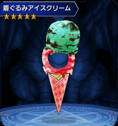 着ぐるみアイスクリームの画像