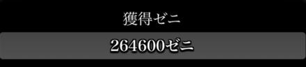 スクリーンショット 2019-09-06 18.37.08.png