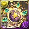 エリカの占星器の画像
