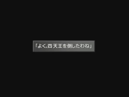 CC団キング