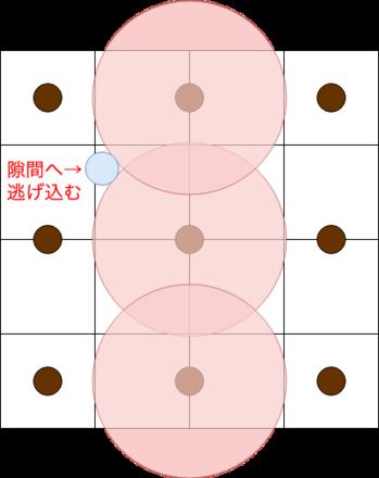 ボムボルダー1-1