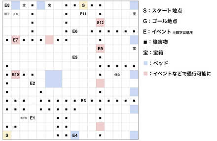 仙人閣第1層マップ.jpeg