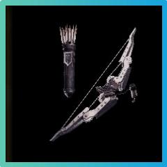 Dragon Perforator II Bow Image