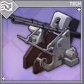 37mm連装機銃Model1932T3のアイコン