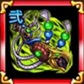 玄星剣【海断】の画像