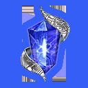 青の覚醒石の画像