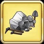 銀と採掘の道具