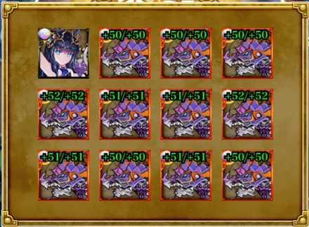 10ステップ.jpg