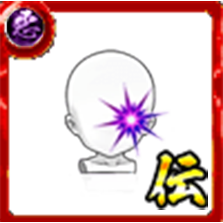 神威闇冥邪眼の画像
