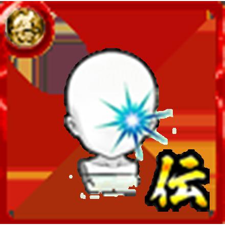 神威ノ光眼のアイコン
