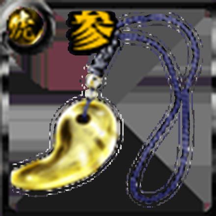 黄水晶の勾玉【参】の画像