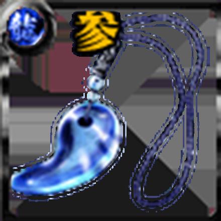 青水晶の勾玉【参】の画像