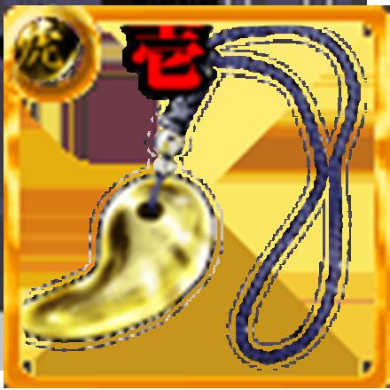 黄水晶の勾玉【壱】のアイコン