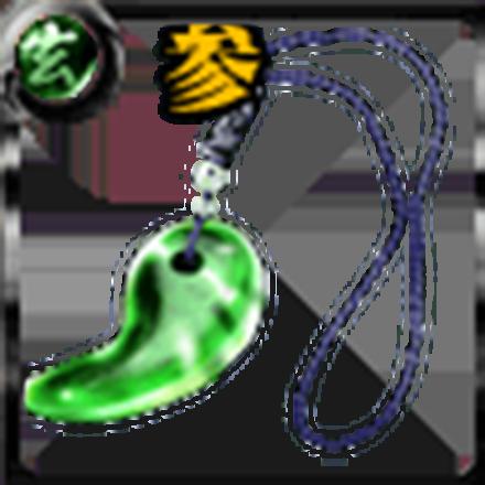 緑水晶の勾玉【参】の画像