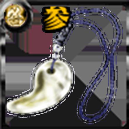 白水晶の勾玉【参】の画像