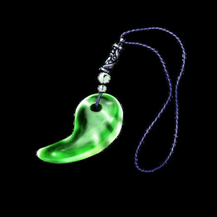 緑水晶の勾玉【参】