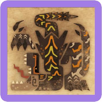 ティガレックス亜種の画像