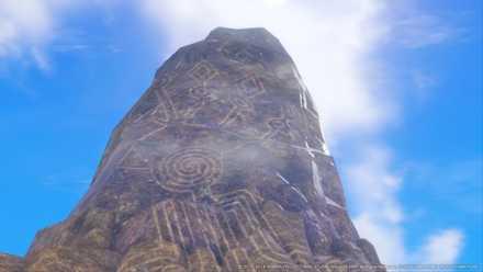 神の岩 写真.jpeg