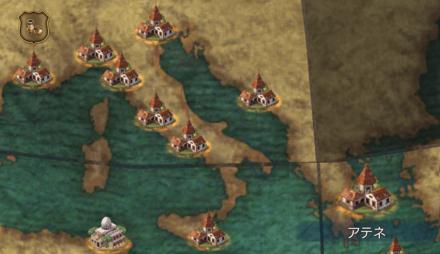 アテネの画像