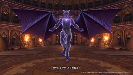 無明の魔神