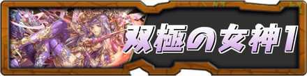 闘技場1.jpg