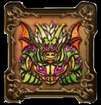 冥獣王ネルゲルの紋章・上のアイコン