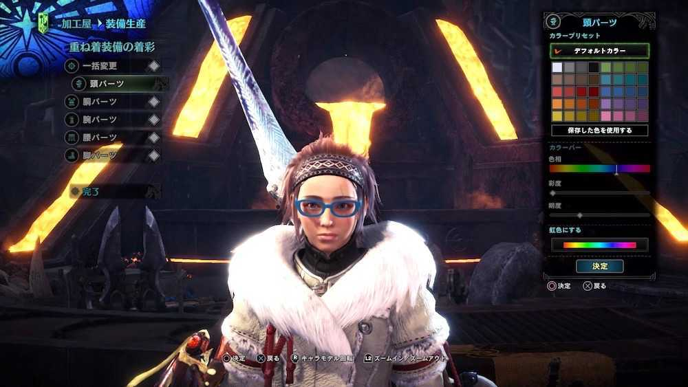 Strategist Spectacles Layered Armor