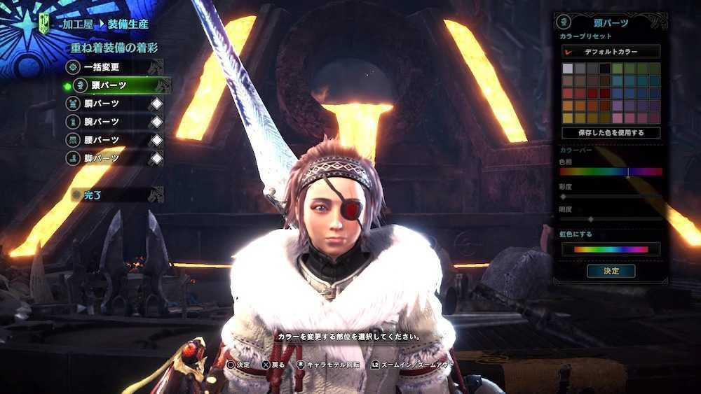 Dragonking Eyepatch Layered Armor