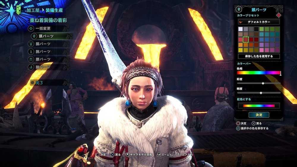 Crystal Earring Layered Armor